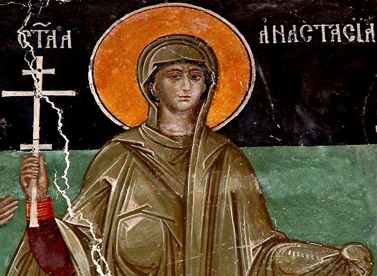 Святая Великомученица Анастасия Узорешительница. Фреска монастыря Пива, Черногория. 1604 - 1605 годы.