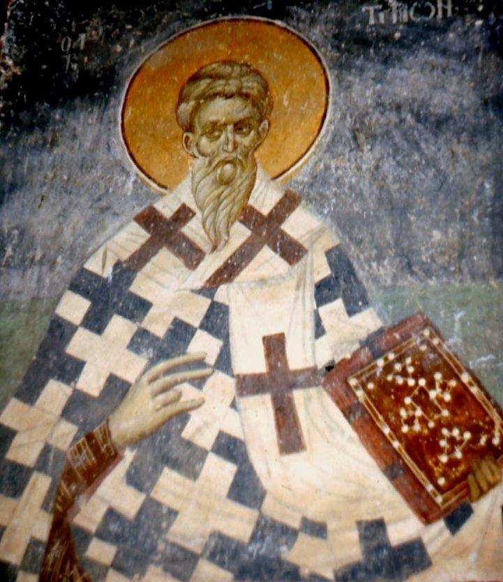 Святой Апостол от Семидесяти Тимон. Фреска монастыря Матейче (Матеич), Македония. 1356 - 1360 годы.