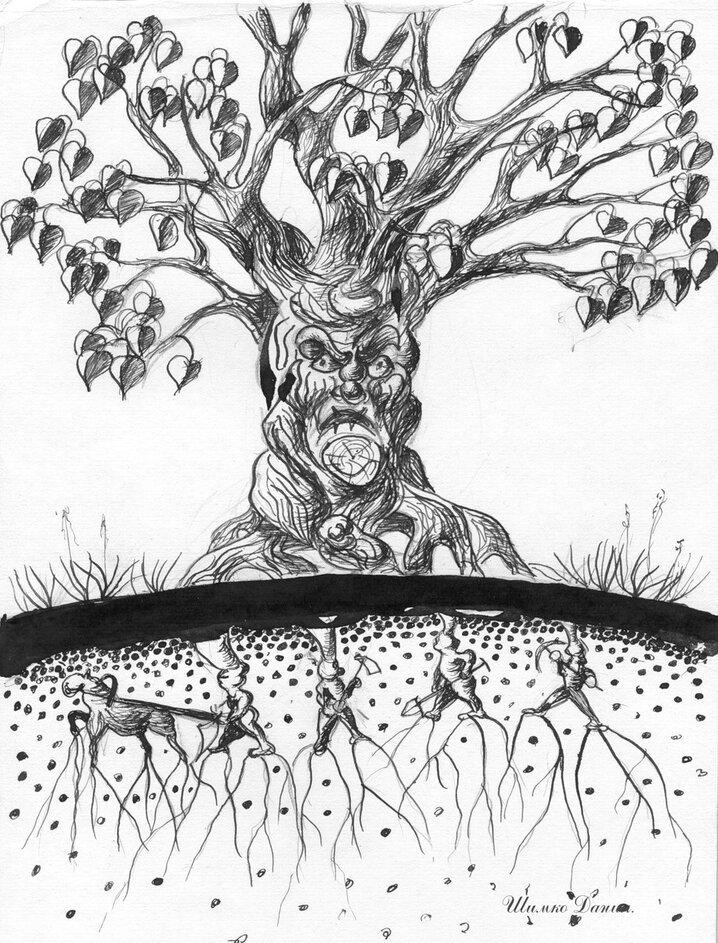Дедушка дерево картинка
