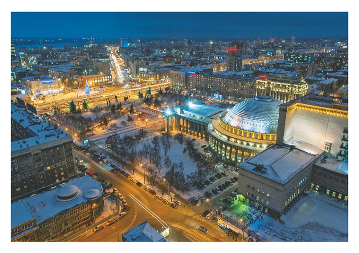 красивые открытки с днем города новосибирск сиденье сидел