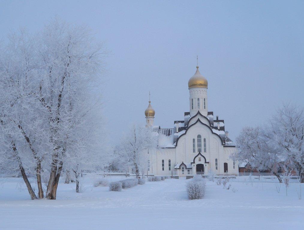 Голубая зима)