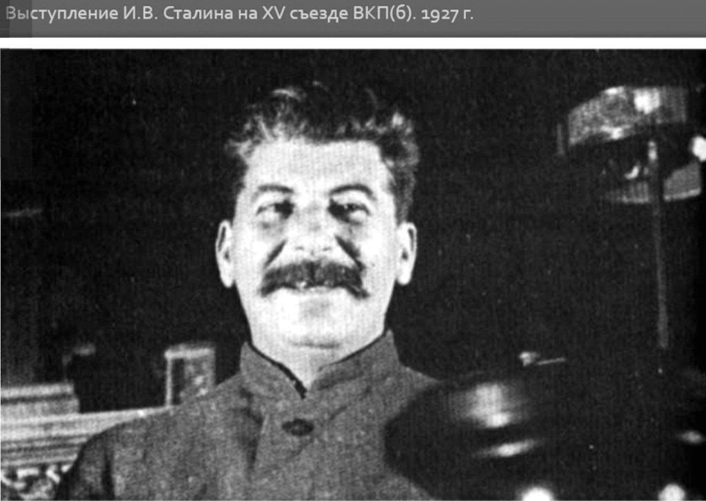 Фото о товарище Сталине... 025
