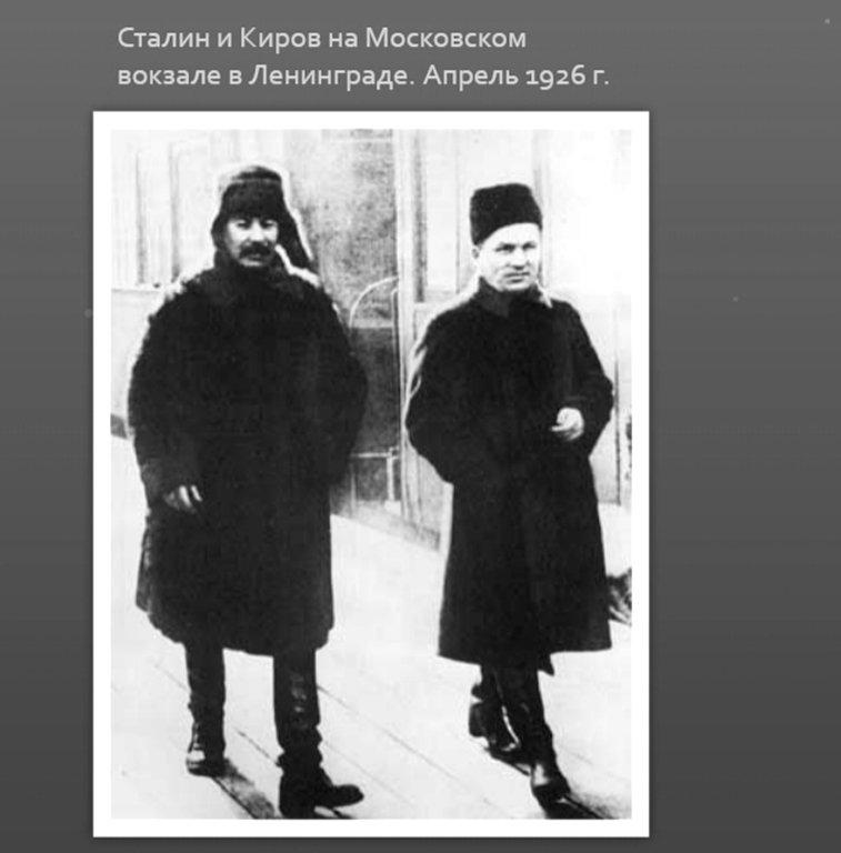 Фото о товарище Сталине... 024
