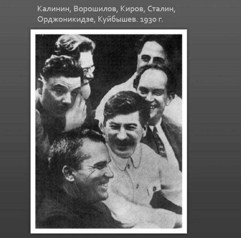 Фото о товарище Сталине... 027