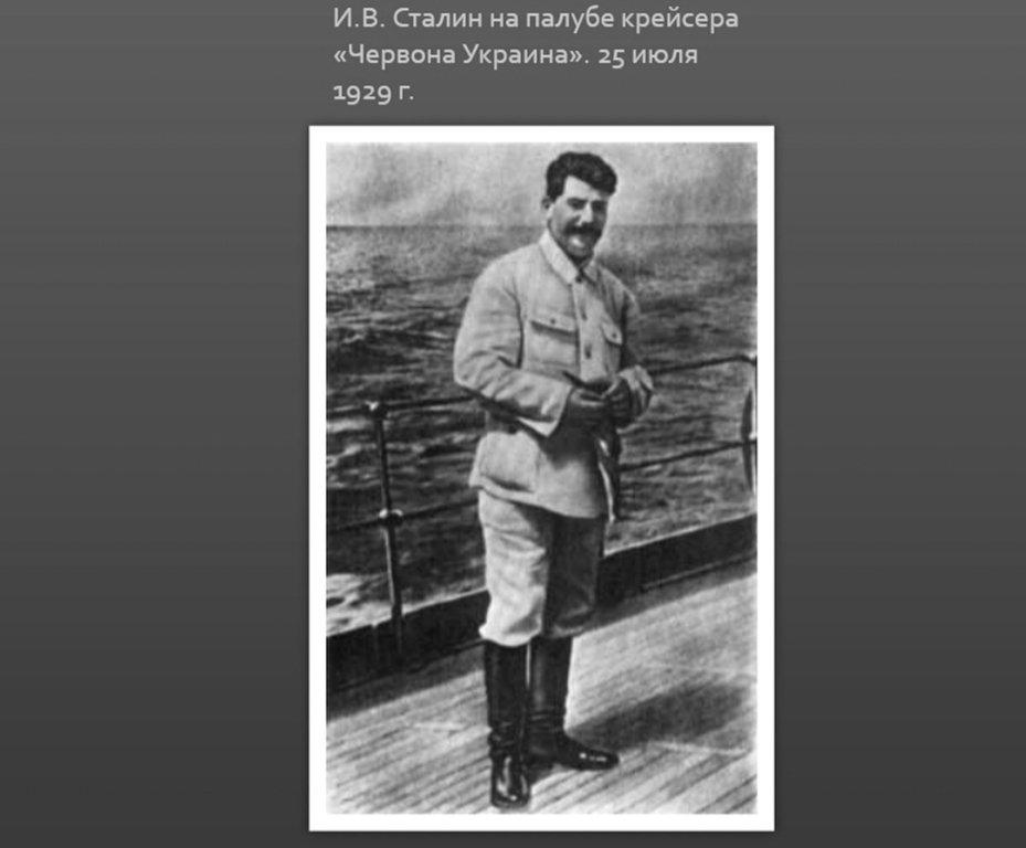 Фото о товарище Сталине... 026