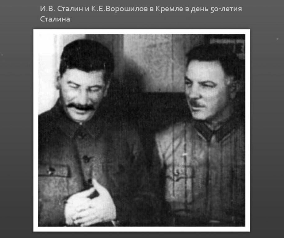 Фото о товарище Сталине... 030
