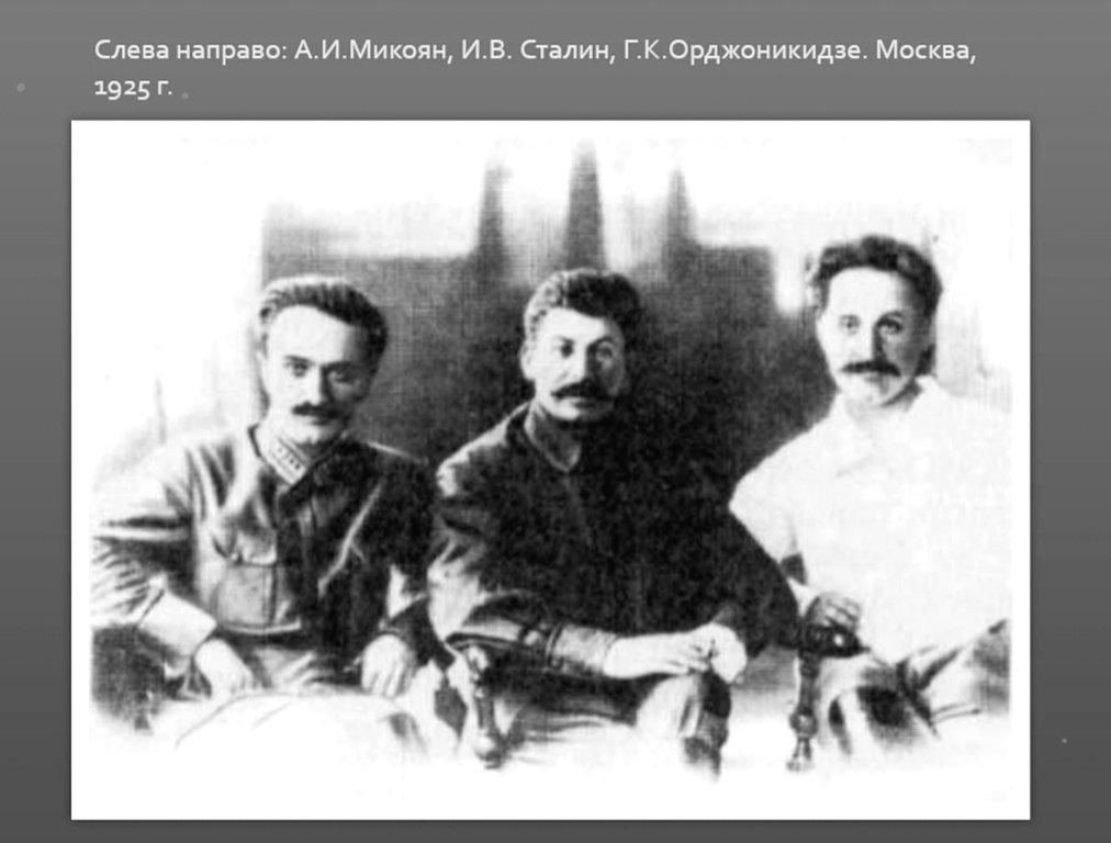Фото о товарище Сталине... 023