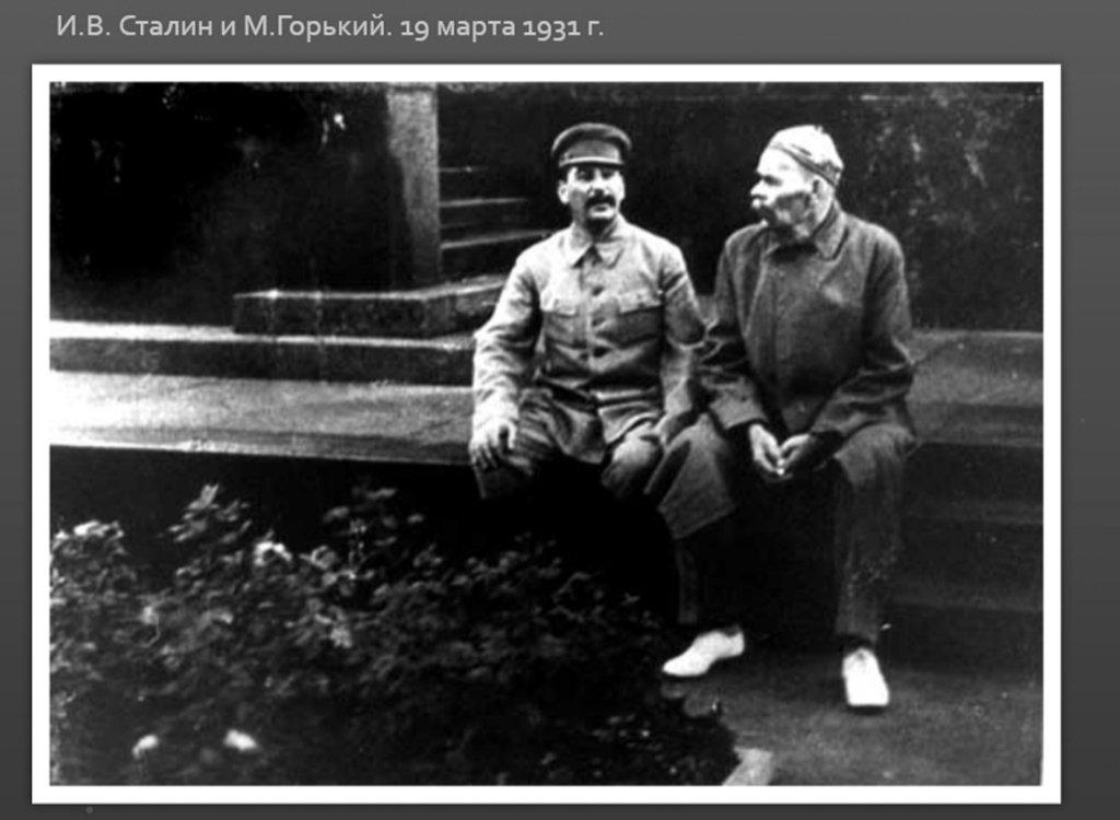 Фото о товарище Сталине... 033
