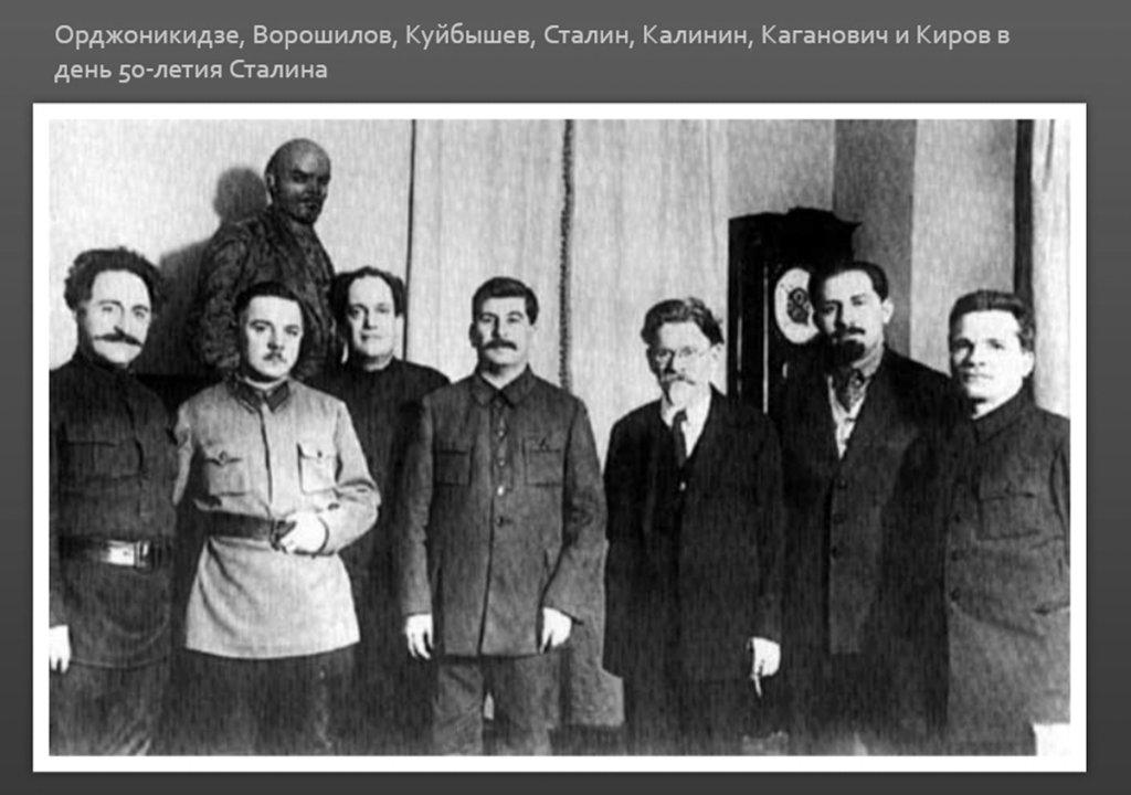 Фото о товарище Сталине... 029