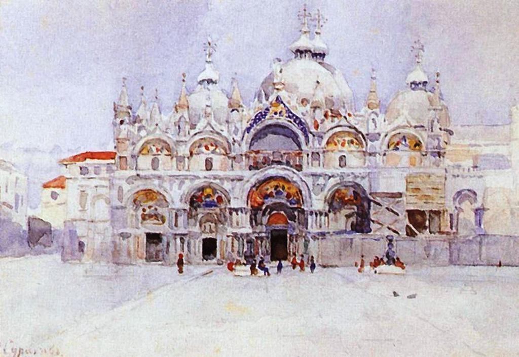 Василий Иванович Суриков  Венеция. Собор Св. Марка. 1884