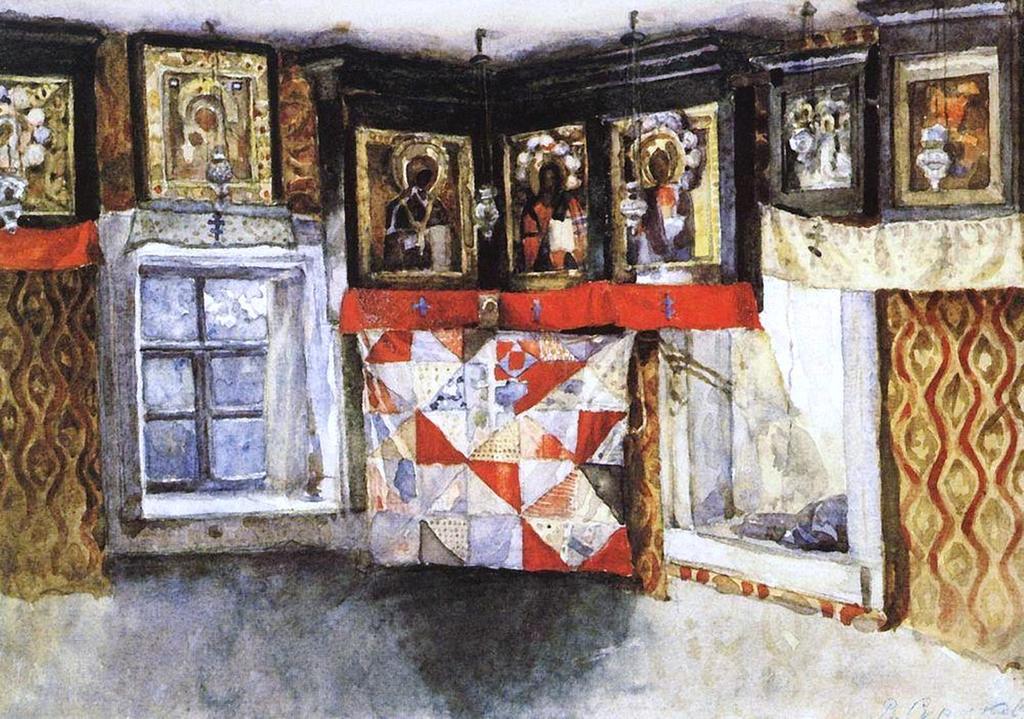 Василий Иванович Суриков  Деревенская божница. 1880-е.