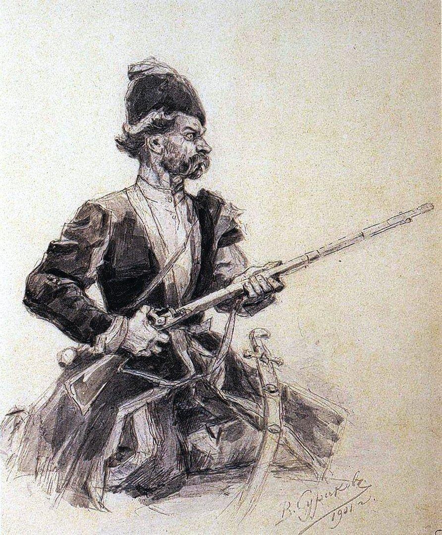 Василий Иванович Суриков  Казак с ружьем. 1901.