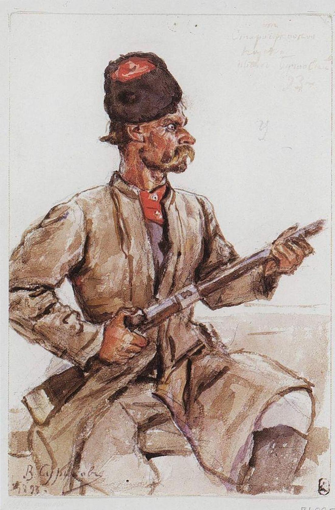 Василий Иванович Суриков – Казак с ружьем. 1893.