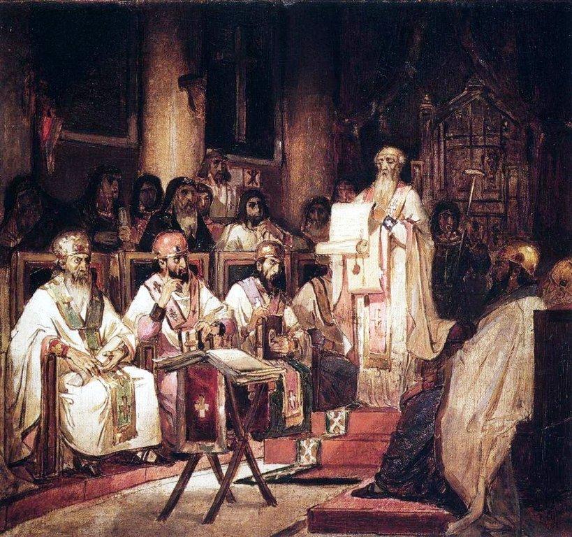Василий Иванович Суриков – Второй Вселенский Констан тинопольский Собор. 1876.