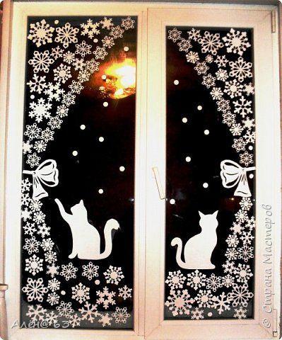 НОВЫЙ ГОД. Как украсить окна.