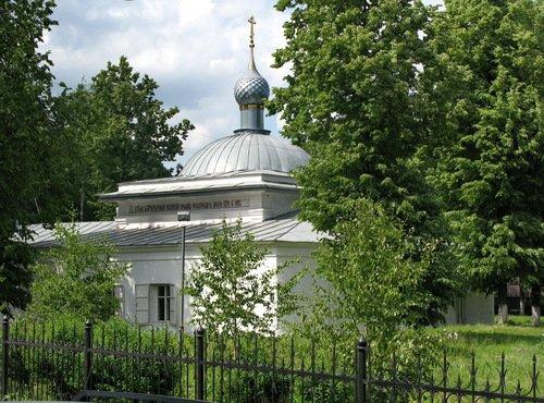 Церковь Параскевы (Пятницы) Пятницкого прихода